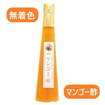 【無着色・マンゴー酢・300ml】くだもの酢・果物酢・スイーツ酢・フルーツ酢・健康酢・酢・マンゴー