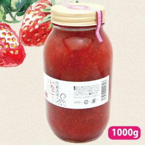 【国産・阿蘇高原のいちごジャム・1000g。1kg】糖度49度・木之内農園・いちごジャム・苺ジャム・イチゴジャム・紅ほっぺ・紅ほっぺ使用・国産はちみつ使用・ハチミツ・蜂蜜・はちみつ・果