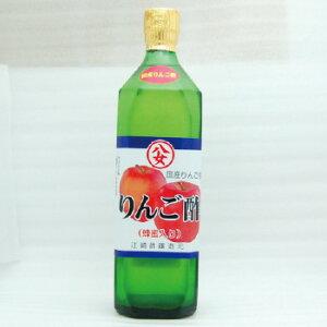 【蜂蜜りんご酢・720mlはちみつ入り】はちみつりんご・林檎酢・リンゴ酢・くだもの酢・果物酢・スイーツ酢・フルーツ酢・健康酢・酢