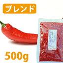 Blendtougarashi500g