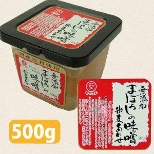 【まぼろしの味噌・米麦あわせ・500g】保存料無添加・国産原料・米麦みそ・麦味噌・米麦味噌
