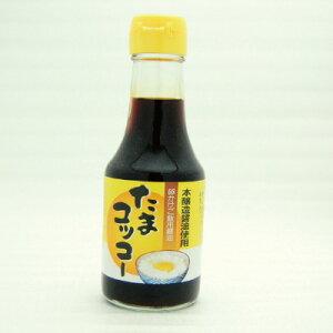 【たまコッコー・150ml】たまごご飯・卵ごはん・玉子ご飯・添加物不使用