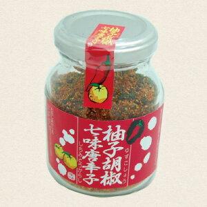 【柚子胡椒・七味唐辛子】・七味・とうがらし・ゆず胡椒・ユズ胡椒・フリカケ