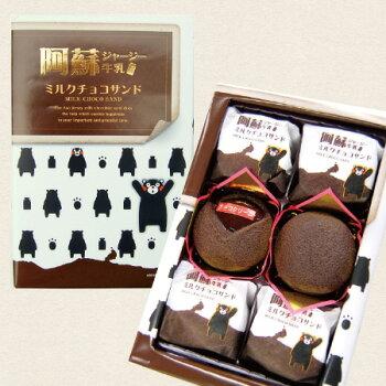 【くまもと阿蘇ジャージーミルクチョコサンド・6個入・個包装】くまモン・ジャージーミルク・チョコサンド・ふわふわ・熊本・土産・箱菓子・菓子・くまもん・ご当地・熊本土産