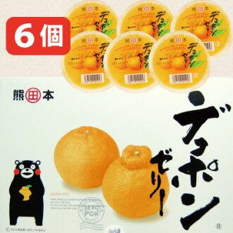 でこぽん jelly, JA あしきた, Ashikita, でこぽん, デコポン, Kumamoto souvenir, cake of high quality, box cake, Kumamoto, souvenir, noted product, Kumamon, くまもん, mascot