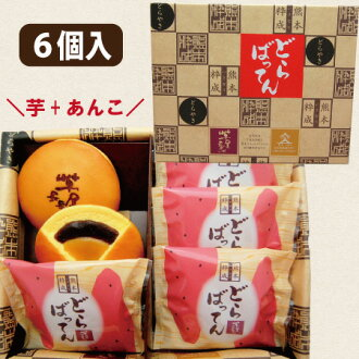 It is a Japanese sweet a box cake, a cake, a cake, Kumamoto, a souvenir, a souvenir Mayor of 熊本粋成, Kumamoto breath or gong firing, pancake stuffed with bean jam, gong fried potato shop soldier of the Imperial Guard, Kumamoto souvenir, Kumamoto souvenir