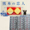 Long dosha langdoshacookie langdosha —-cookies, Kumamoto souvenirs, sweets and bears Mont-bear!, sweets, candy boxes, Kumamoto, local, specialty and souvenirs, lang de Shah