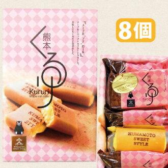 Souvenir, Kumamoto souvenir, unit wraps around around Maple roll maple syrup custard cream, Kumamoto, souvenir, box cake, cake, Kumamoto Kumamon