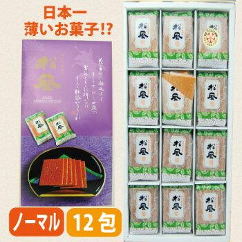 【松風】まつかぜ・菊池伝統銘菓・熊本土産・銘菓・ケシの実・日本一薄い・箱菓子・菓子・お菓子・熊本・土産・おかし・ご当地・名物・薄いお菓子