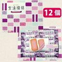 Shiawasemoyou1201