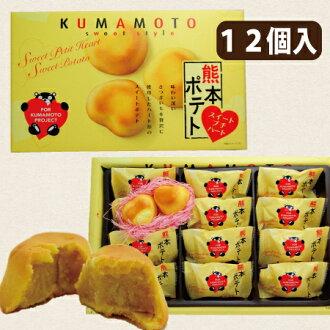 Sweet potato heart type, Kumamoto ぽてと, suite petit heart, baked potato steamed bun, Kumamon, ぽてと, Kumamoto, souvenir, box cake, cake, Kumamoto souvenir