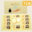 Sweetmemorykumamon12