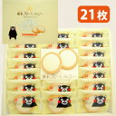 Sweetmemorykumamon21