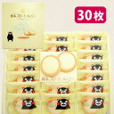 Sweetmemorykumamon30