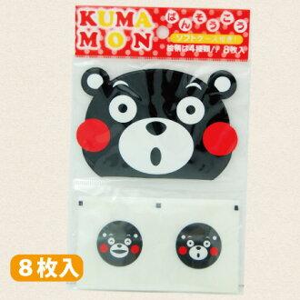 It is a character, くまもん, a mascot Kumamon adhesive plaster, adhesive plaster, Band-Aid リバテープ cut van, Kumamoto, souvenir, here