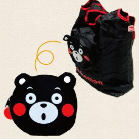 【くまモンエコバッグ・驚き】くまモン・エコバッグ・エコバック・折り畳みバッグ・折りたたみバッグ・ショッピングバッグ・ショッピングバック・熊本・土産・ご当地・キャラクター・くまもん・お土産・熊本土産