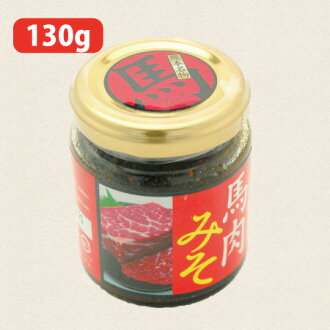 It is a side dish, Kumamoto souvenir, a souvenir winning the excellent product prize, horseflesh, miso, miso, horse, horseflesh miso, horseflesh miso, Kumamoto, souvenir, here