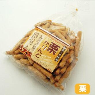 Chestnut, domestic production domestic chestnut karintou, a chestnut or phosphorus and marron karintou, karintou, a cheap candy, good old taste, vegetables karintou