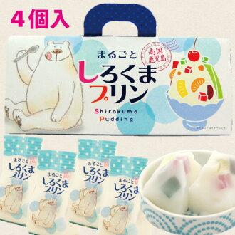 Do; a bear, a cake, a pudding, Kagoshima, a souvenir a souvenir, a box cake, cake, gift; here, noted product, Kagoshima souvenir is pretty; a milk pudding fruit pudding
