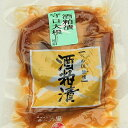 Sakekasumoriguchi01