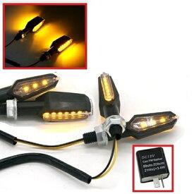 バイク用 両面発光/LEDウインカー/4個セット/1台分/リレー付き/10/送料無料
