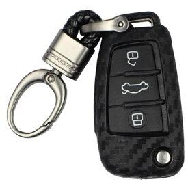 アウディ車用A ソフト カーボン調 スマートキーケース キーカバー audi A1 A3 A4 A4L A6 Q3 Q7 R8 TTクーペ S3 S4 RS4 S6 RS6/送料無料