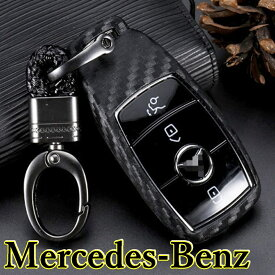 メルセデス・ベンツ車用E ソフト カーボン調 スマートキーケース キーカバー Aクラス A180 A200d A250 Bクラス B180 B200d Cクラス C180 C220 C350 CLS Eクラス E200 E300 E320 E43 E53 E63 Sクラス S320 S350 S450 GLC63 GLE300d GLE400d GLE450 Gクラス G350d AMG/送料無料