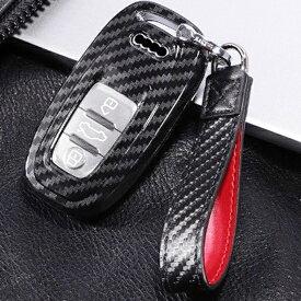 アウディ車用B 透明シールド カーボン調フルカバー スマートキーケース キーカバー audi A4 A5 A6 A7 A8 S4 S5 S6 S7 S8 RS4 RS5 RS6 RS7 Q5 Q7 SQ5/送料無料