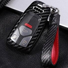 アウディ車用C 透明シールド カーボン調フルカバー スマートキーケース キーカバー audi A3 S3 RS3 A4 A5 S5 A6 S6 RS6 A7 S7 A8 TTクーペ ロードスター TTS S3 RS3 Q5 SQ5 Q7 R8/送料無料