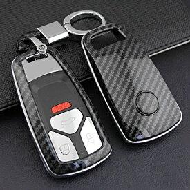 アウディ車用C カーボン調+メッキ スマートキーケース キーカバー audi A3 S3 RS3 A4 A5 S5 A6 S6 RS6 A7 S7 A8 TTクーペ ロードスター TTS S3 RS3 Q5 SQ5 Q7 R8/送料無料