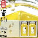 愛媛産 化粧箱入り 純粋蜜柑蜂蜜1200g x2 【R2年産】爽やかなみかん蜂蜜