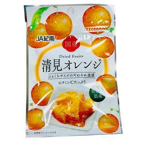 ドライフルーツ清見オレンジ20g★JA紀南よりリニューアルして再登場 和歌山県の素材(みかん)を味わう