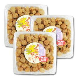 ご家庭用 紀州産小梅干 あまみのこつぶ(塩分6%) 500g×3パック