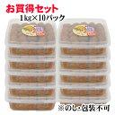 【送料無料】お買得 紀州産南高梅干 百花一粒まろの梅(塩分7%) 1kg×10パック(化粧箱なし)