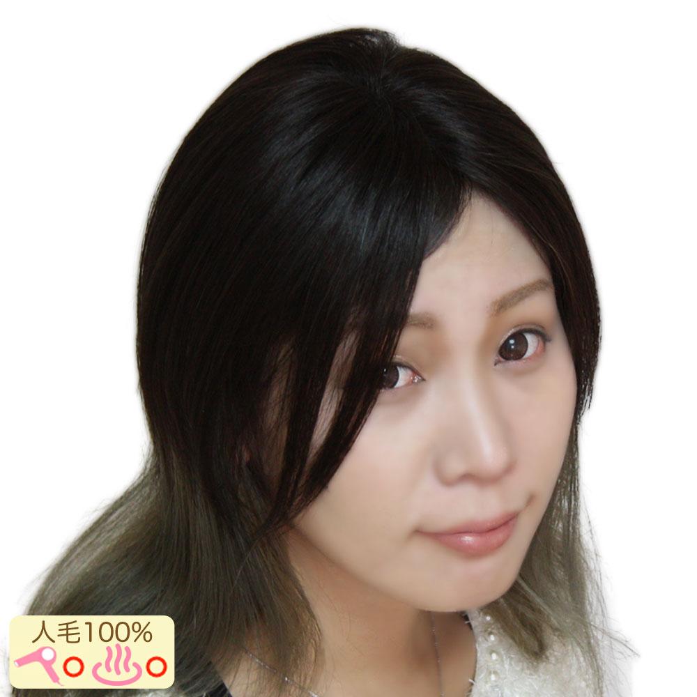 ヘアピース 総手植え 人毛100% 薄毛 「 KAKUSU フリーサイズ」カバータイプヘアピースで分け目、薄毛を自然に隠します。髪の薄さ、分け目部分の広さを選ばない少し大きめのフリーサイズの増毛ウィッグ シュシュクローゼット ポイント 部分かつら