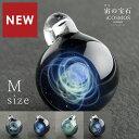 本日5倍【送料無料 クーポン】【Mサイズ 1.8cm 宙 ガラス ペンダント 01 ケース付き】宇宙ガラス 銀河 惑星 宇宙 ネッ…