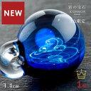 【11/12新作】宇宙 宇宙ガラス ペンダント ネックレス オパール【Sサイズ 1.4cm 宙 ガラス ペンダント 02 ケース付き…
