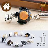 ぷち犬ストラップ01STPCDOG01
