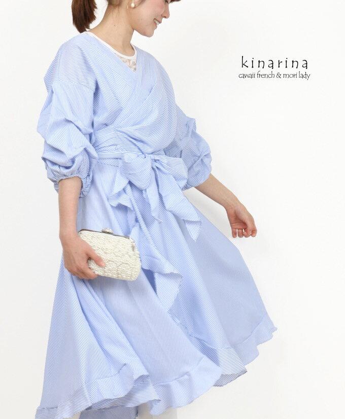 「cawaii french」ボリューム袖と裾フリルが大人可愛いストライプ柄のカシュクール風ワンピース【ブルー】