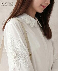 「cawaii french」ハートとお花のレースが女性らしいシャツチュニック【ホワイト】