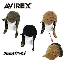 AVIREX パイロットキャップ ビンテージ カモフラ ボア ミリタリー アビレックス フライトキャップ かっこいい 帽子 オイル加工 U.S.ARMY 人気 アヴィレックス 防寒 おしゃれ 2WAY キャップ
