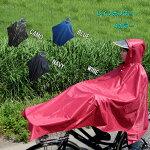 レインポンチョ送料無料レインコート雨合羽雨具カッパ自転車用バイク用男女兼用道交法対策レインウェア登山メンズレディースフリーサイズ