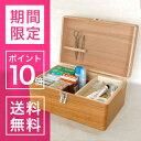 倉敷意匠 木製 救急箱 M【計画室 おしゃれ かわいい 薬箱 日本製 国産】