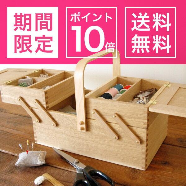 倉敷意匠 ならのソーイングボックス(裁縫箱)【木製 国産 日本製 無垢】