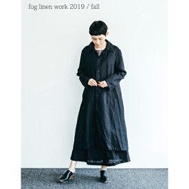 fog linen work(フォグリネンワーク) デルフィーナ コート ブラック [LWA140-17]