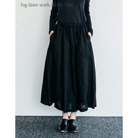 fog linen work(フォグリネンワーク) ファビアーナ スカート ブラック [LWA152-17]
