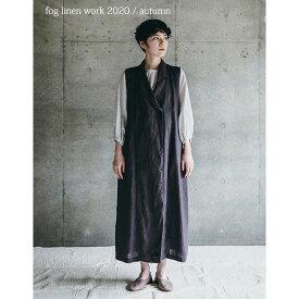 fog linen work(フォグリネンワーク) メーリ ジレ ミュール [LWA266-2329]