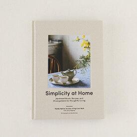 fog linen work(フォグリネンワーク)スタイルブック Simplicity at Home [BOOK185]