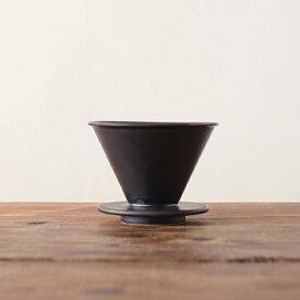 KINTO/キントー ドリッパー(磁器) 4cups ブラック [27523]