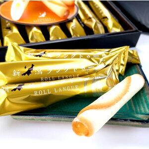 新潟ラングドゥール 小 8枚入り 5個セット 送料無料 ホワイトチョコ